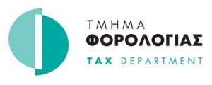 Cyprus tax department logo