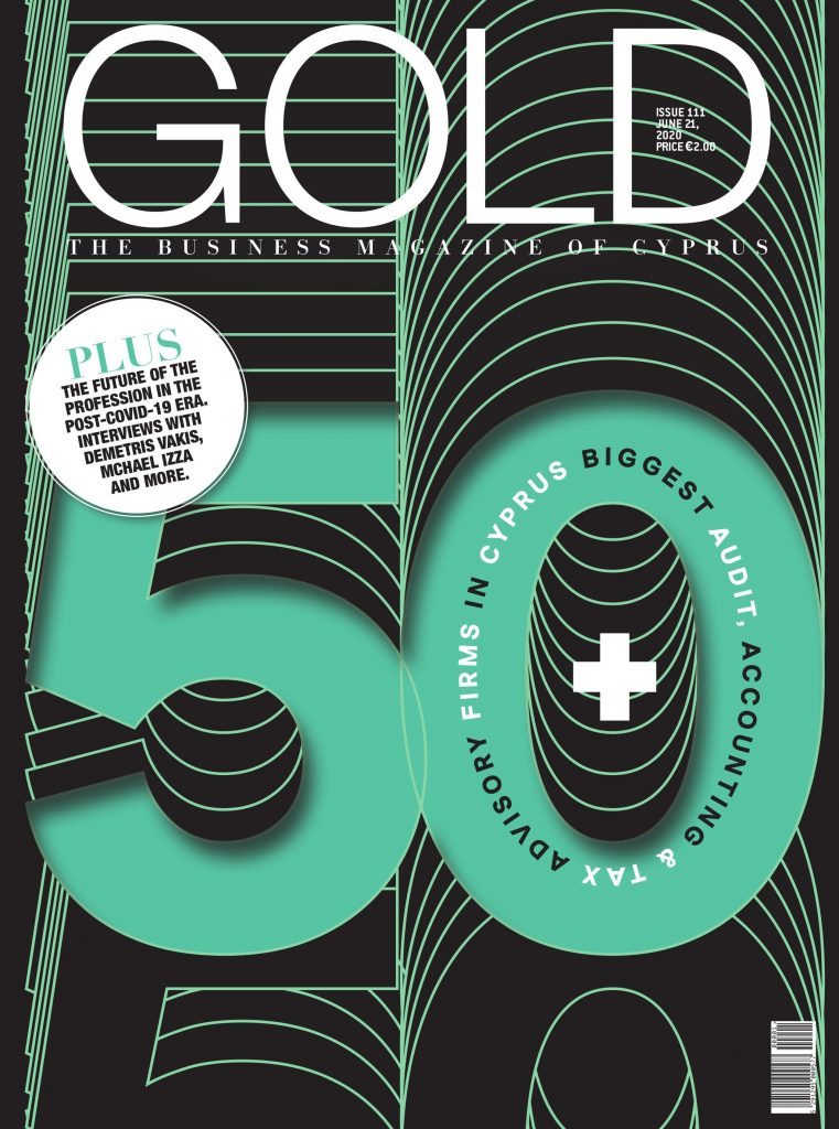 Gold magazine 2020