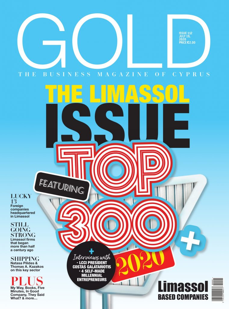 Gold magazine July 2020 cover